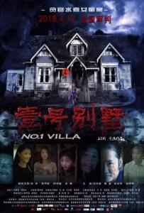 No. 1 Villa (2018)