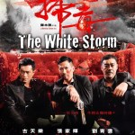 The White Storm NC-17 2013