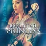 1000 Year Princess (2017)