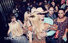 Big Brother 2014 Spoilers - BB16 Celebrates Freedom 17