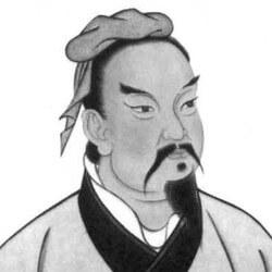 sun-tzu-avatar-798