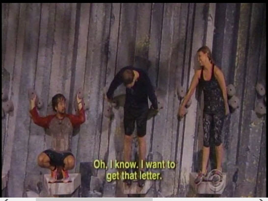 Big Brother 17 Episode 18 (9)