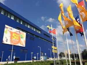 IKEA Shanghai 1