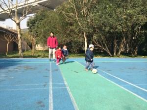 shanghai playground 2