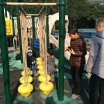 shanghai playground