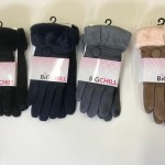 glovebigchilll-sold-out_48790536378_o