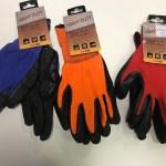 gloveworkdipped_49712902102_o