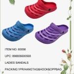 sandal60056_49671177867_o