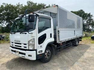 Isuzu Forward On Sale