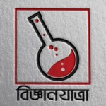 M Nazrul Islam