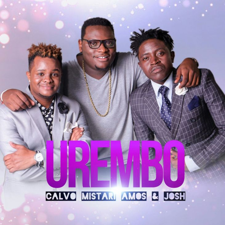 urembo-artwork