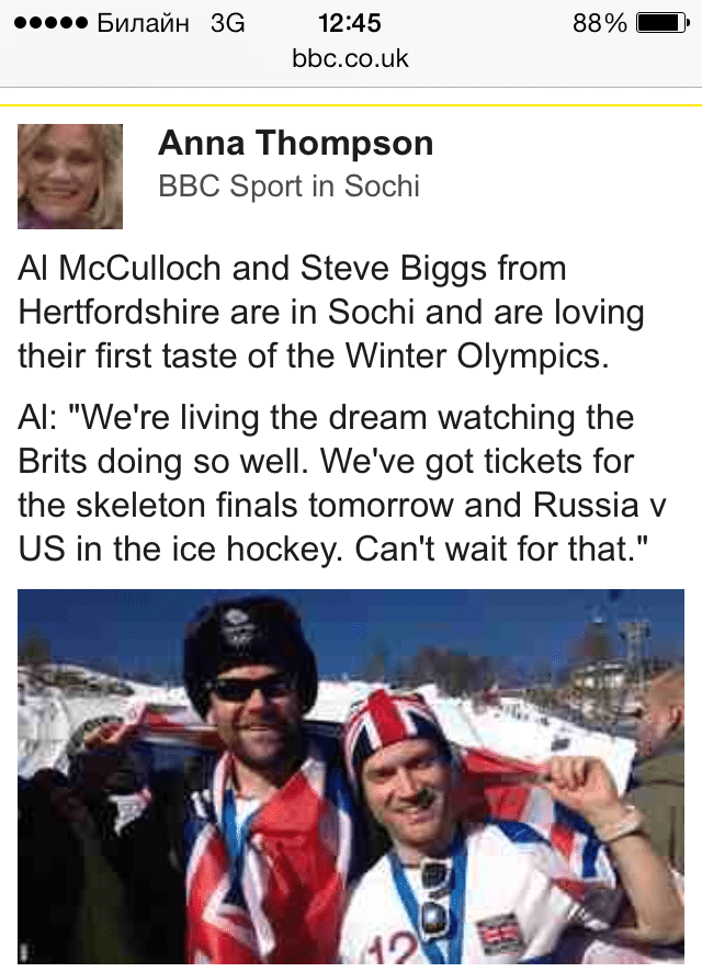 After speaking with BBC journalist Anne Thompson we appeared on the BBC Sport news feed