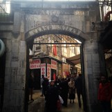 The entrance to Gate 18 of the Grand Bazaar (Istanbul, Turkey)