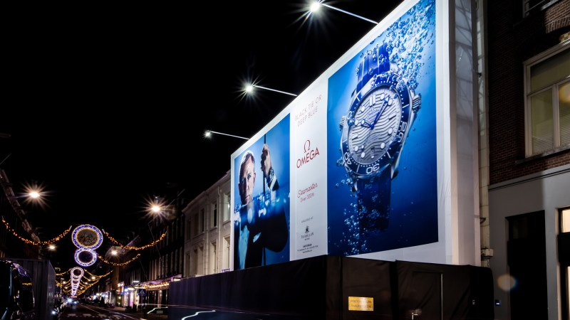 Giant Poster PC Hoofstraat Omega