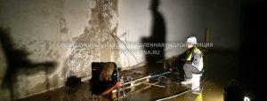 Профессиональная-гидроизоляция-и-ремонт-бетона ЛАХТА