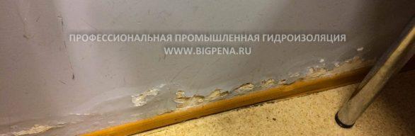 Строительная экспертиза гидроизоляции подвала СПБ Питер Санкт-Петербург