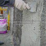 ЛАХТА быстрый ремонт ремсостав для бетона