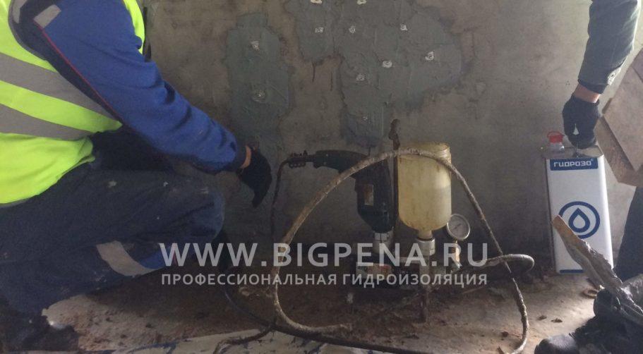 Силовое замыкание трещин в бетонных конструкциях