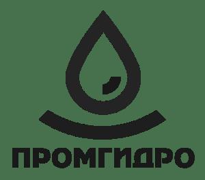 ПРОМГИДРО логотип