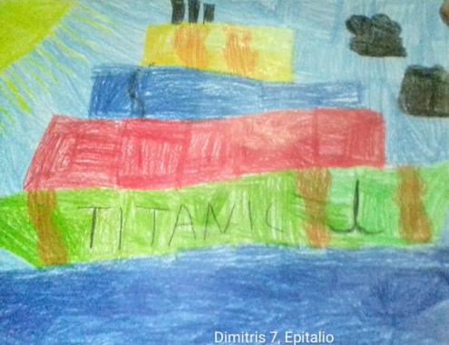Dimitris, 7