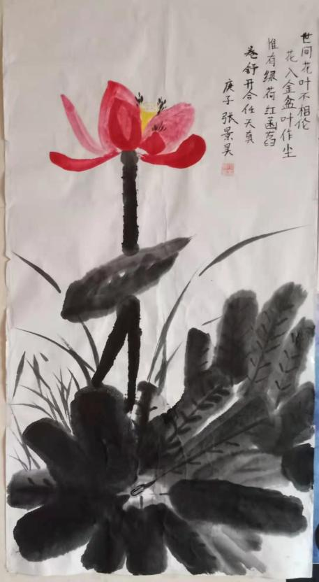 Ying Hao Zhang | 12 | 6th Grade | Chinese Rice Paper
