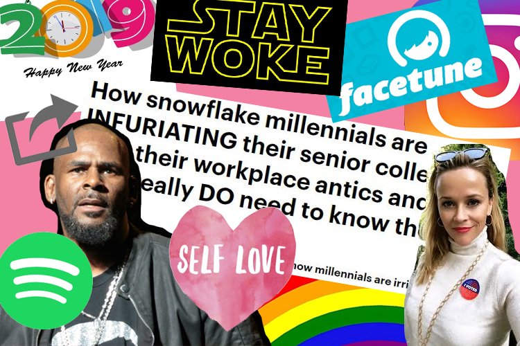 how-to-stay-woke-2019