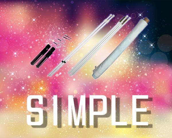 シンプルな構造