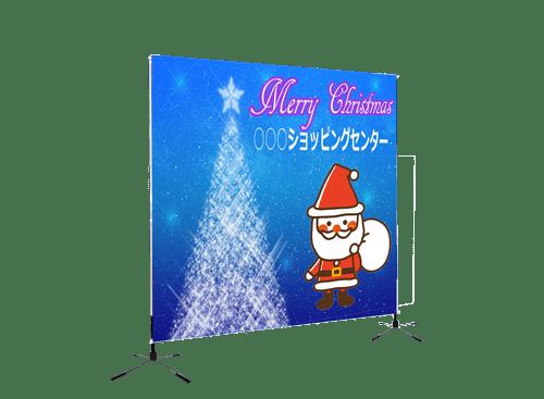 クリスマスイベント バナースタンド