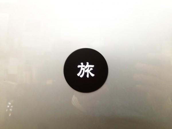 MAC オリジナルアートステッカー例