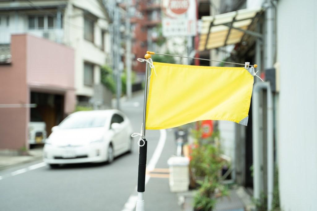 旗 ドライバー