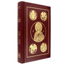 Ignatius Bible RSV Catholic Edition transparent