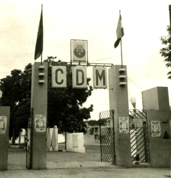Entrada CDM