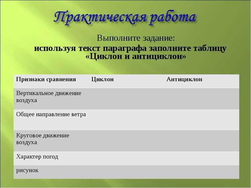 практикум по обществознанию 11 класс кравченко ответы