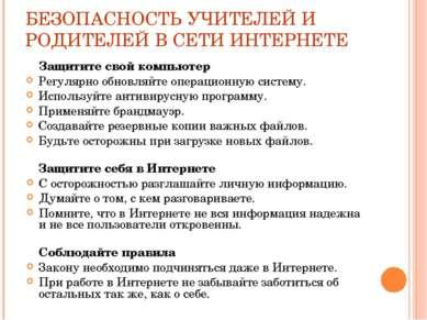 lucrați pe internet cu un atașament)