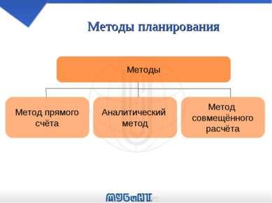 se caracterizează raportul de independență financiară)