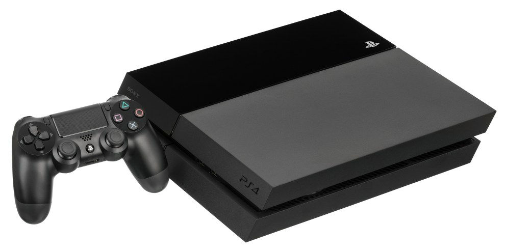Optical audio port on PlayStation 4