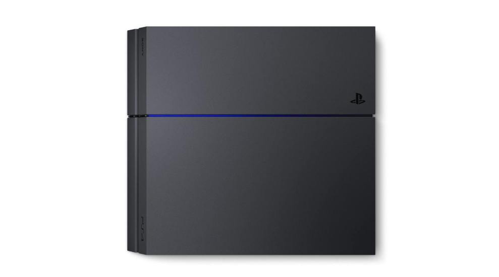 light playstation 4