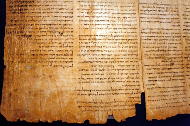 How Old Is the Bible? - Big Think