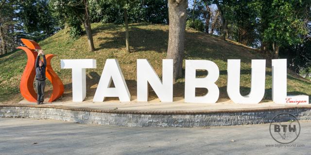 Istanbul Sign Emrigan