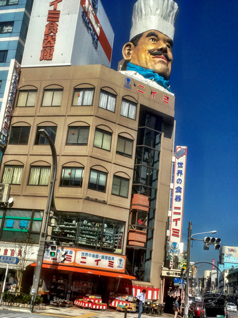 A multi-level kitchenwares shop in Asakusa, Tokyo, Japan | BIG tiny World Travel