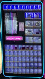 Lip Stick Game Vending Machine