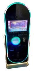 Palm Reading Vending Machine Rental