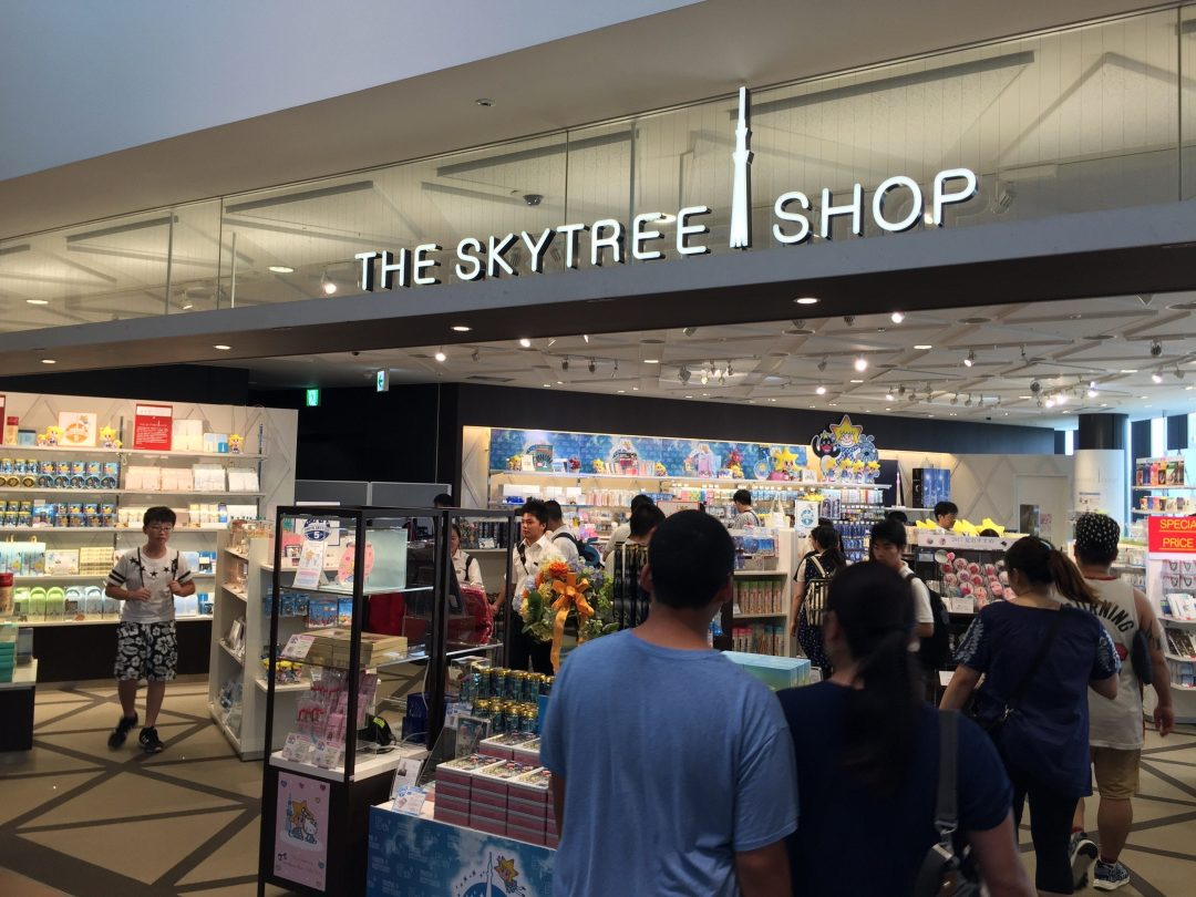 Where Should You Buy Souvenirs In Japan - Tokyo Skytree
