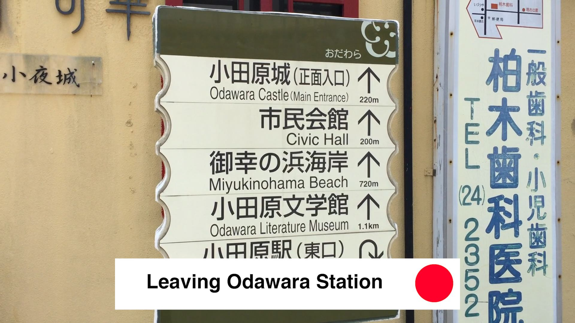 Odawara Station - Odawara Castle Japan Guide Review Video - 9 Reasons To See Odawara Castle Kanagawa Japan 🇯🇵 🏯 🌸