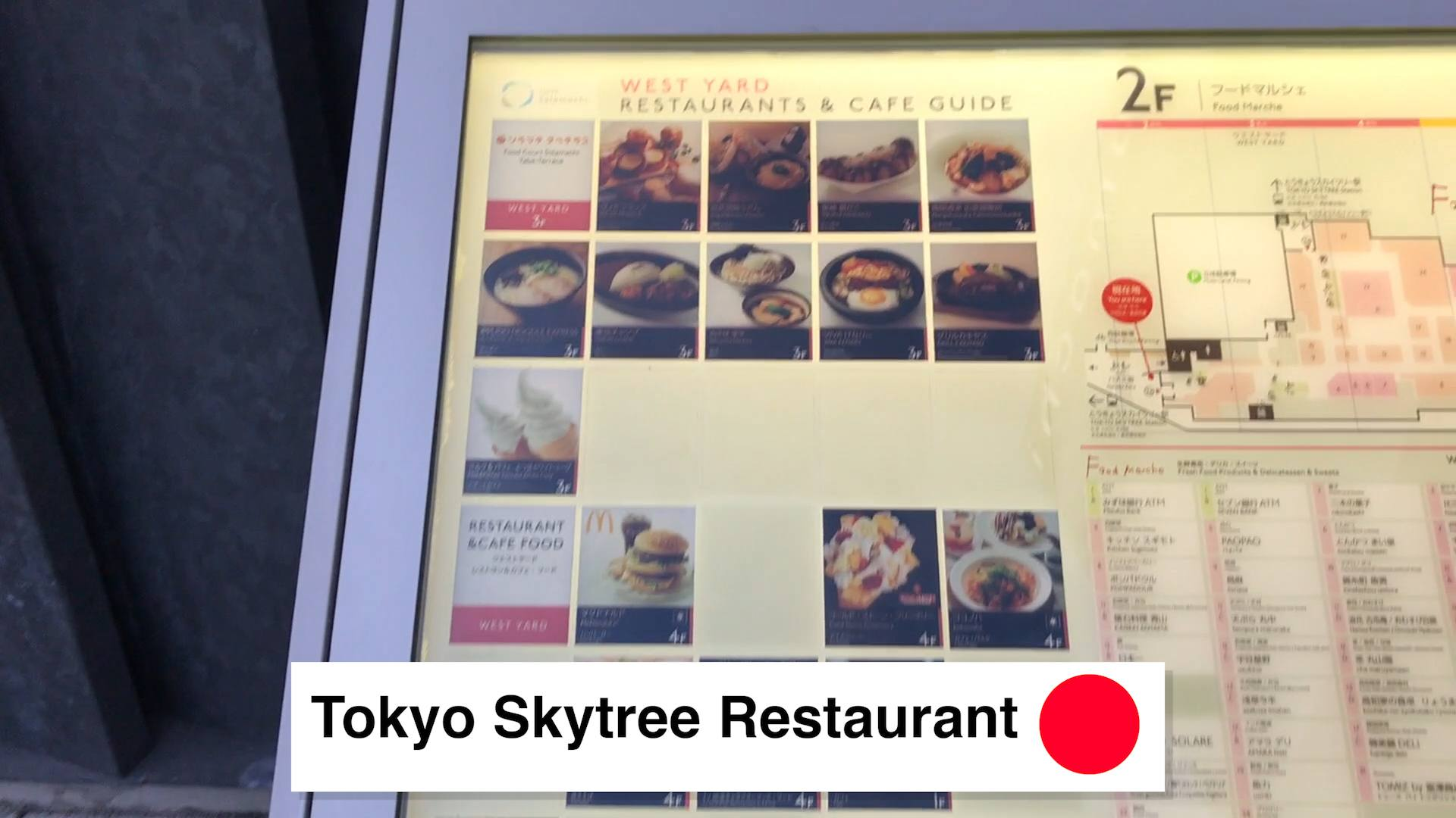 Tokyo Skytree Restaurant - Tokyo Skytree: Cool Things To Do In Tokyo Japan: Must Do In Tokyo Video