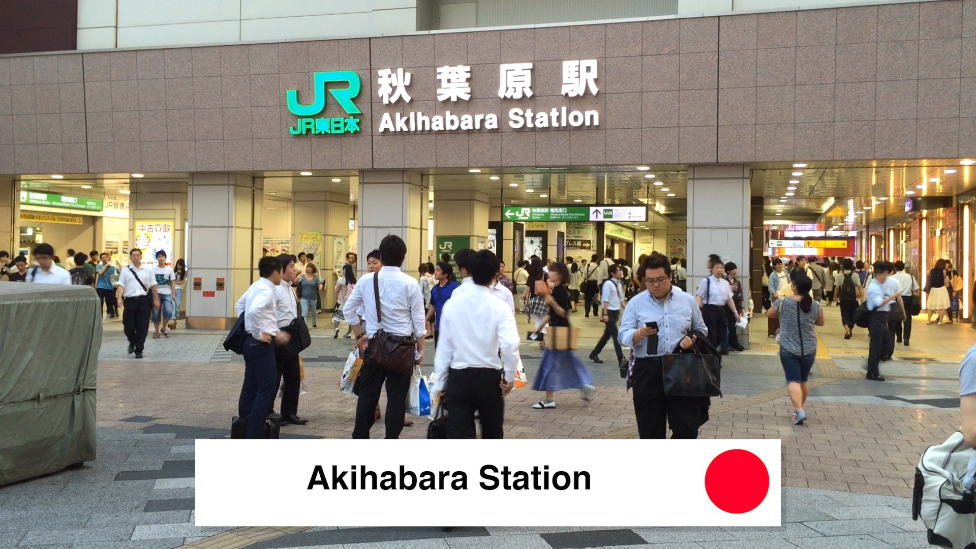 Akihabara Station - Walking Around Akihabara Tokyo What To Do 2018 - Loot Anime Discount Code 2018 🇯🇵 🏙 📦