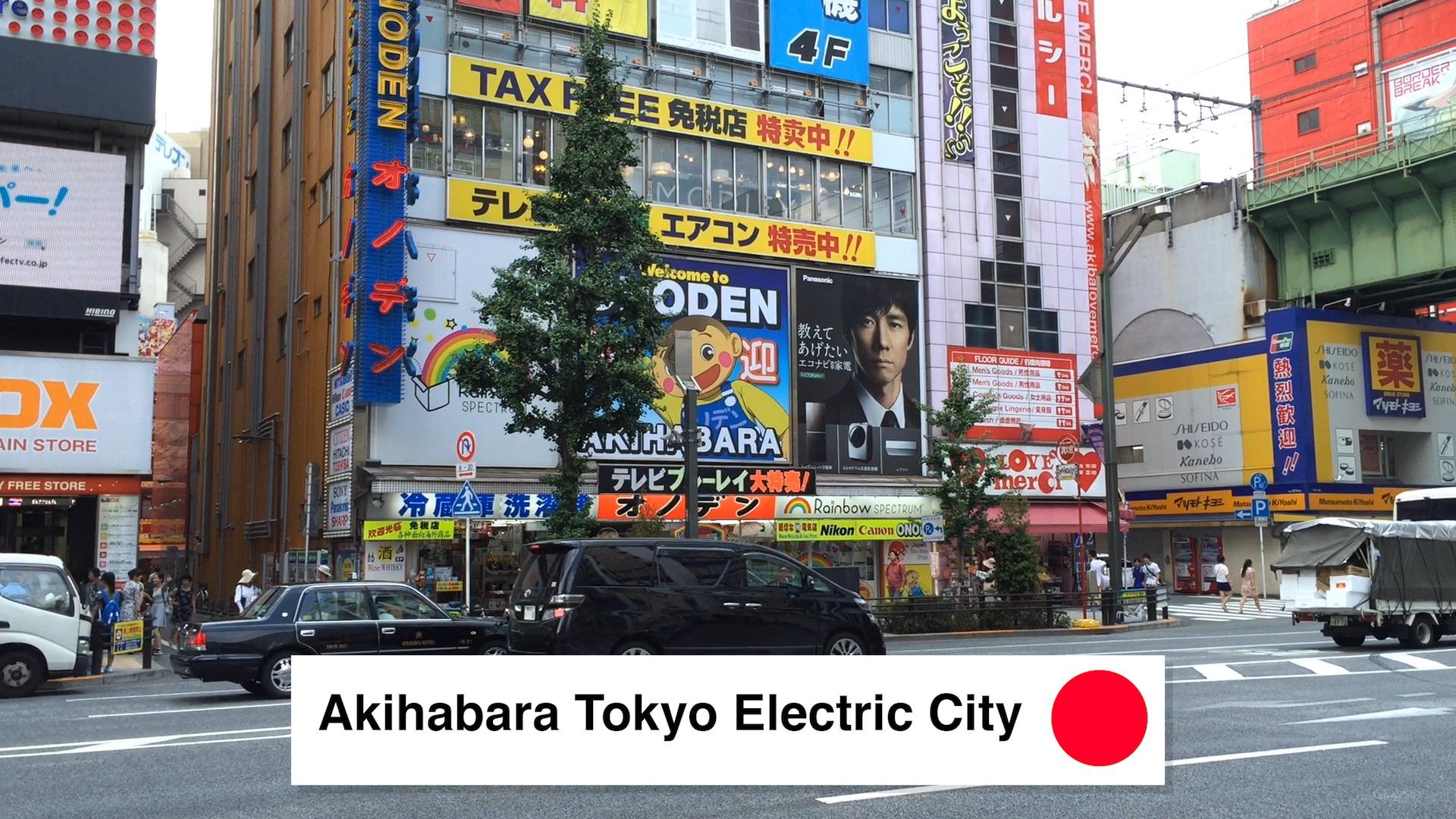 Akihabara Tokyo Electric City - Walking Around Akihabara Tokyo What To Do 2018 - Loot Anime Discount Code 2018 🇯🇵 🏙 📦