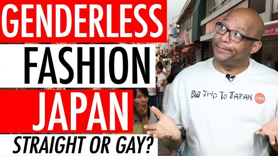 Genderless Fashion In Japan 2018 - Jendaresu-kei: Are They Straight Or Are They Gay? 🇯🇵 🏳️🌈 👬