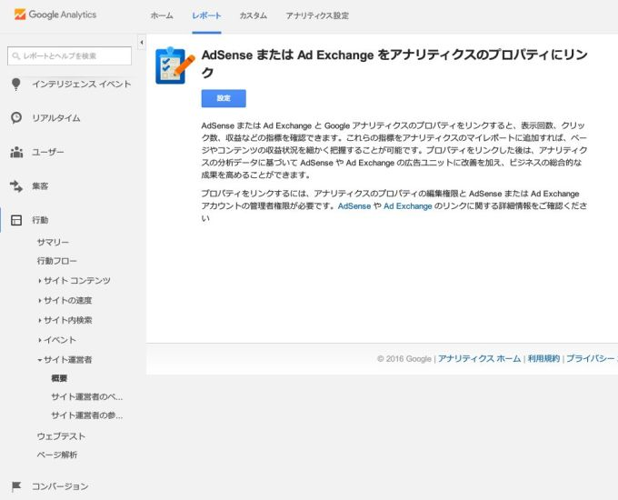AdSence2
