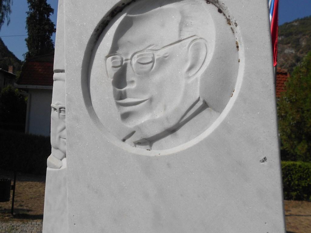 Памятник Иво Андричу в Вишеграде. Фото: Елена Арсениевич, CC BY-SA 3.0